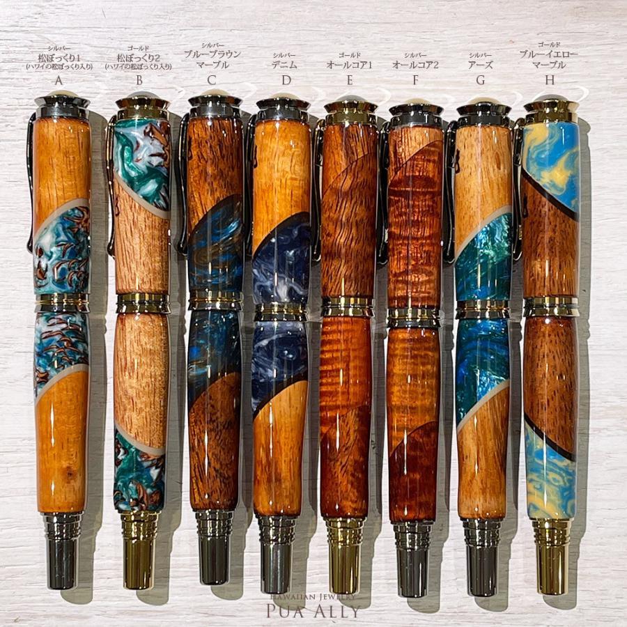 【ハワイアン コアウッド 万年筆】 木製 メンズ 男性 女性 高級万年筆 高級ボールペン ブランド おしゃれ プレゼント お祝い 父の日 母の日 還暦祝い|puaally|04