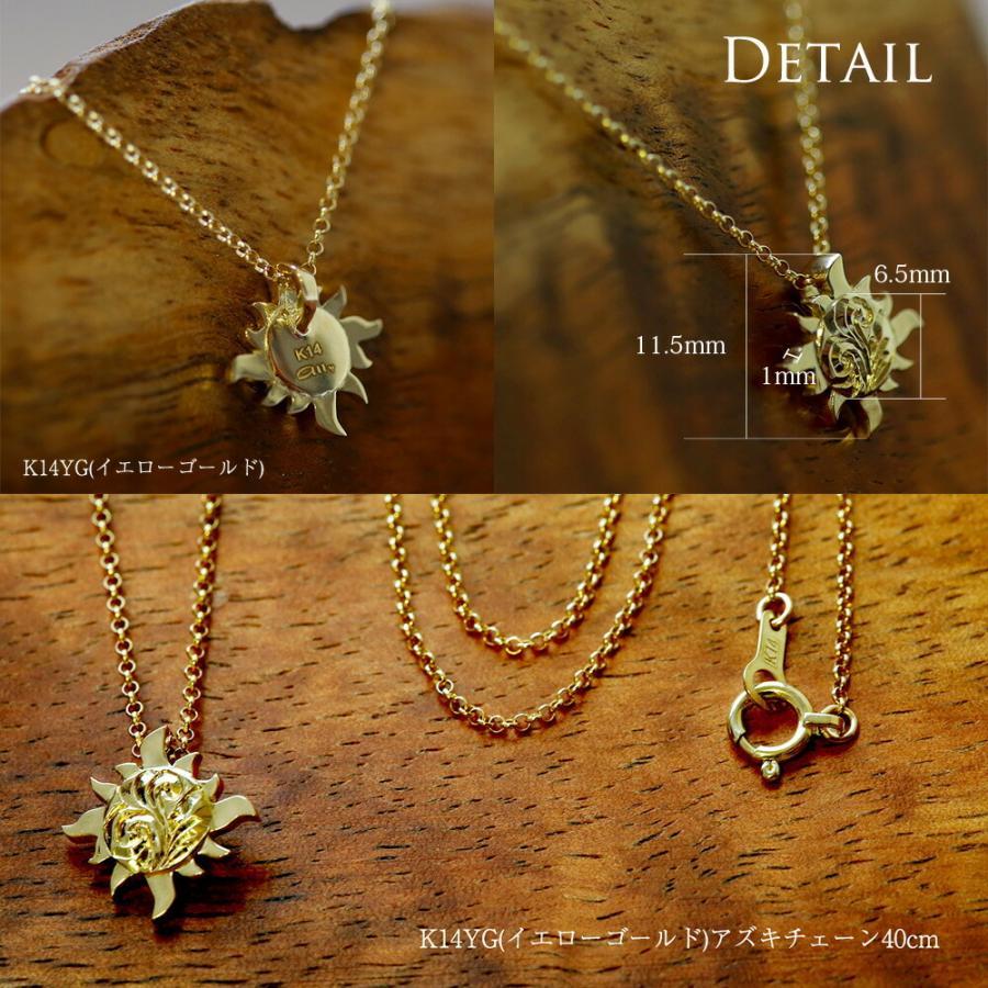 【K14 サン ( 太陽 ) ネックレス S 】 14金 ハワイアンジュエリー ハワジュ Hawaiian jewelry Puaally プアアリ レディース メンズ ペア La ラー ヘリックス|puaally|05