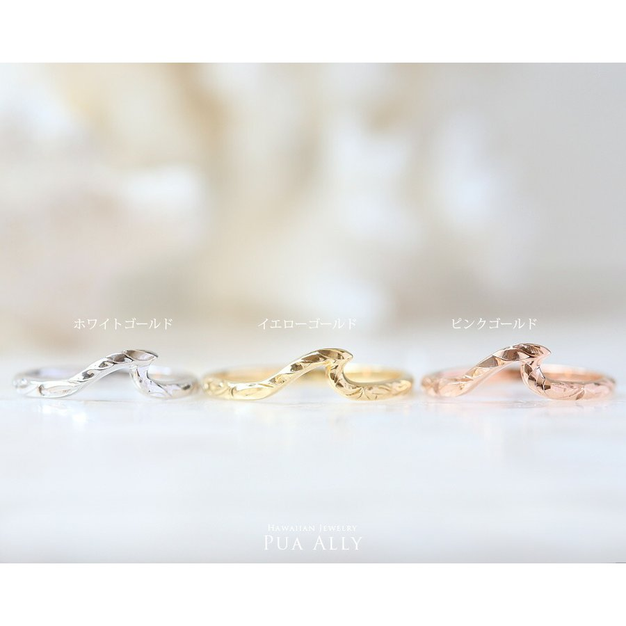 【K14 ウェーブ (波) リング 手彫り】Hawaiian jewelry プアアリ 14金 イエローゴールド レディース メンズ ペア サーフ 指輪 華奢 プレゼント 女性|puaally|06