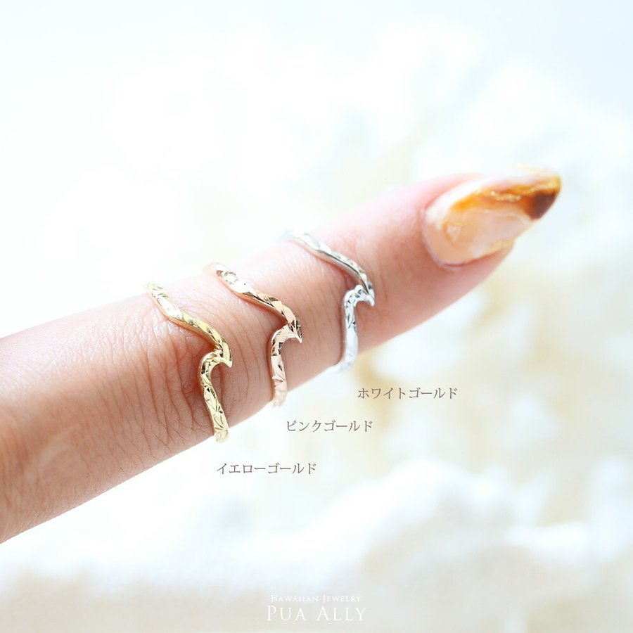 【K14 ウェーブ (波) リング 手彫り】Hawaiian jewelry プアアリ 14金 イエローゴールド レディース メンズ ペア サーフ 指輪 華奢 プレゼント 女性|puaally|07