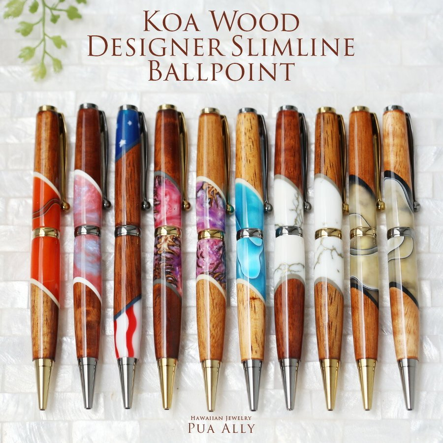 【ハワイアン コアウッド スリムライン ボールペン】 木製 レディース 女性 高級ボールペン ブランド おしゃれ プレゼント 就職祝い 母の日 名入れ 還暦祝い puaally