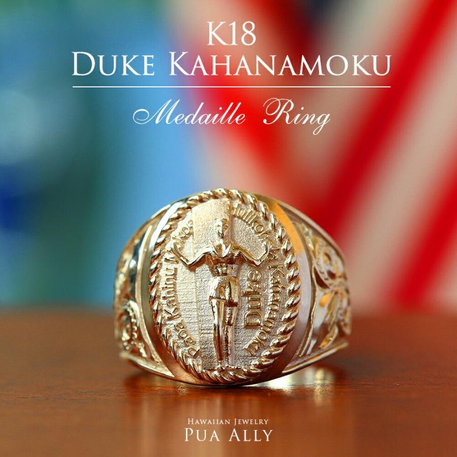 【K18 ハワイアン デュークカハナモク リング 】Hawaiian jewelry Puaally 手彫り 指輪  18金 サーフィン プレゼント メンズ サーフ 海 ピンキーリング|puaally