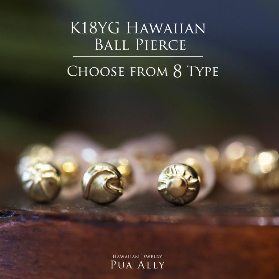 【K18YG ボール片耳ピアス】18金 ゴールド 一粒 レディース メンズ ペア  ハワイアンジュエリー ハワジュ Hawaiian jewelry Puaally プアアリ 女性 男性|puaally