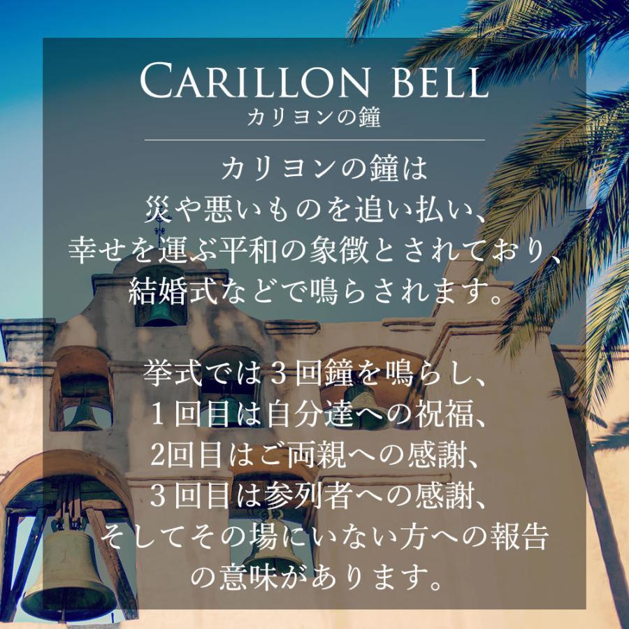 【K14 ベル (鐘) ペンダントトップ】 チェーン別売り14金 ハワイアンジュエリー ハワジュ Hawaiian jewelry メンズ ペア ガーディアンベル イエロー ゴールド puaally 11