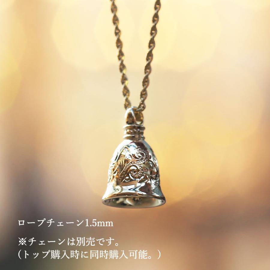 【K14 ベル (鐘) ペンダントトップ】 チェーン別売り14金 ハワイアンジュエリー ハワジュ Hawaiian jewelry メンズ ペア ガーディアンベル イエロー ゴールド puaally 05