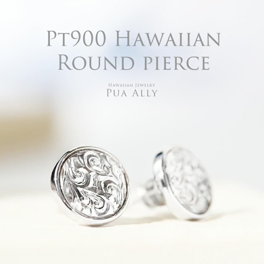 Pt900 ハワイアン ラウンド ピアス