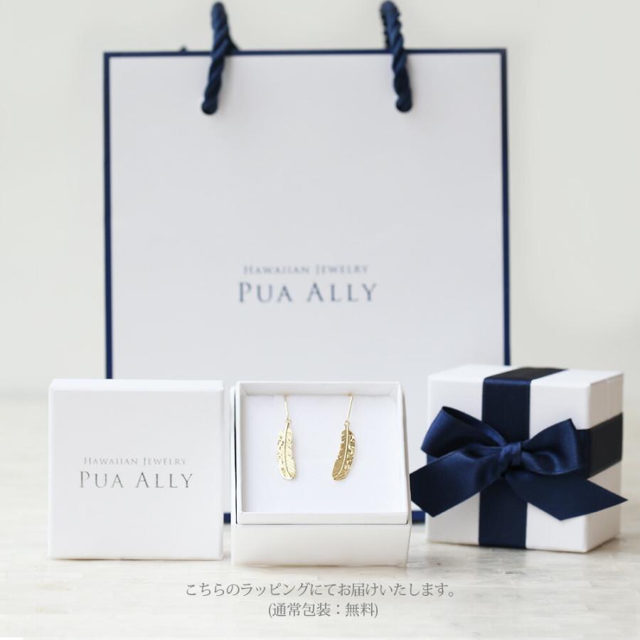 【Pt900 ハワイアン ラウンド ピアス】プラチナ ハワイアンジュエリー ハワジュ Hawaiian jewelry Puaally プアアリ 手彫り ペア 男女兼用 男性 プレゼント puaally 10