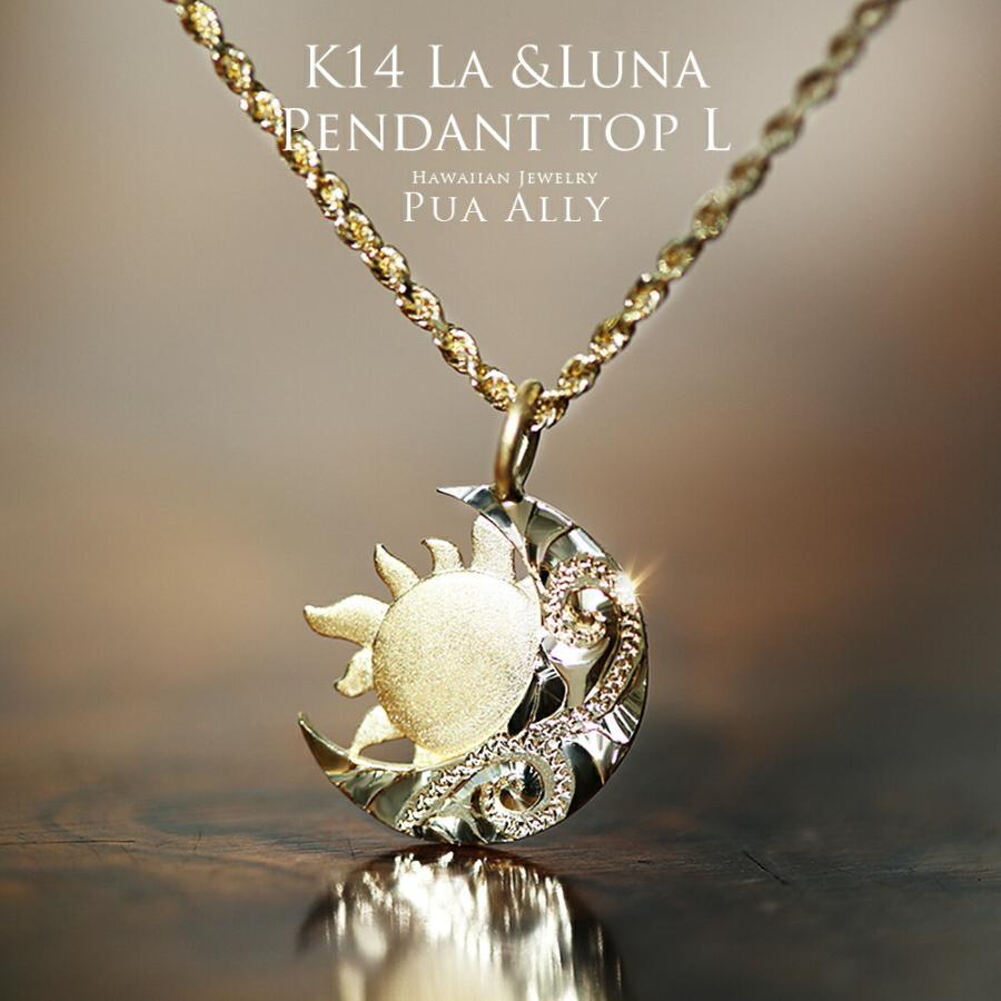 K14 La(太陽)&Luna(月) ペンダントトップ L