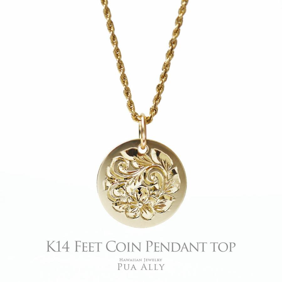 K14 ハワイアン フィート コイン ペンダントトップ