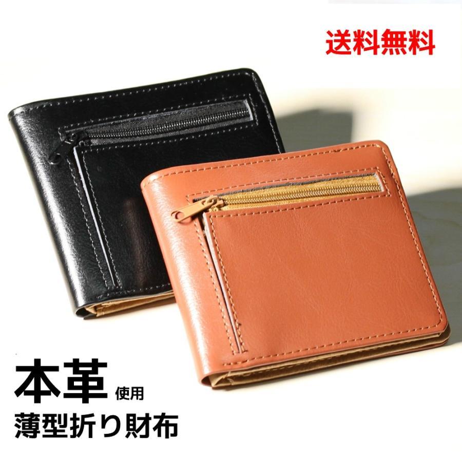 折り財布 薄型 薄い 折り財布 メンズ 革 レザー 本革製財布 二つ ...