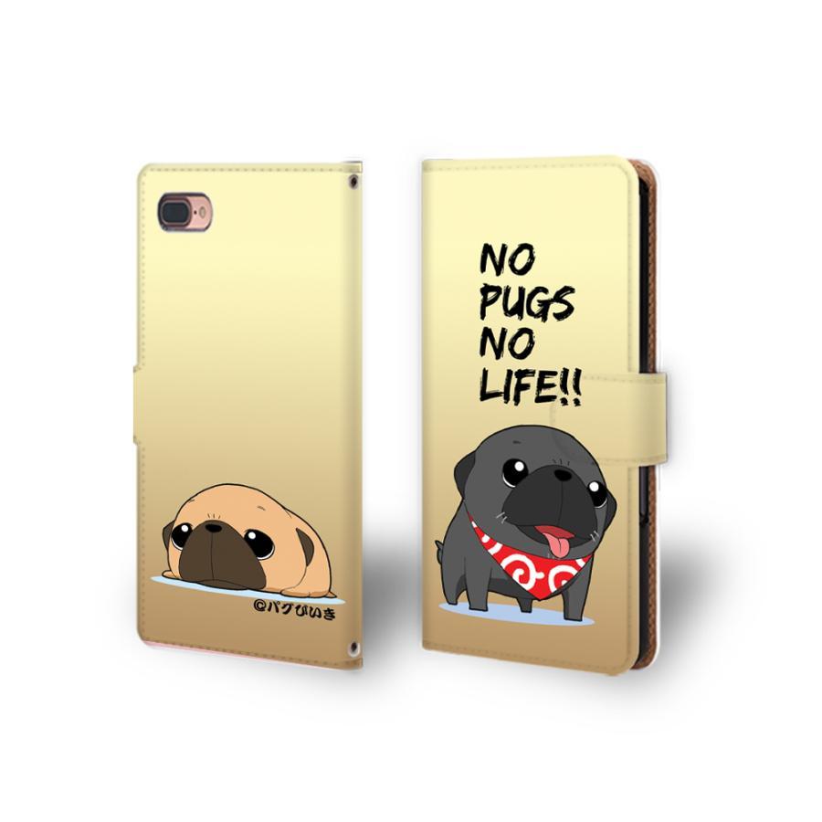 iphoneケース スタンドにもなる片面手帳型 かわいいパグ(フォーン&黒パグ)(ぱぐ グッズ)|pugbiiki