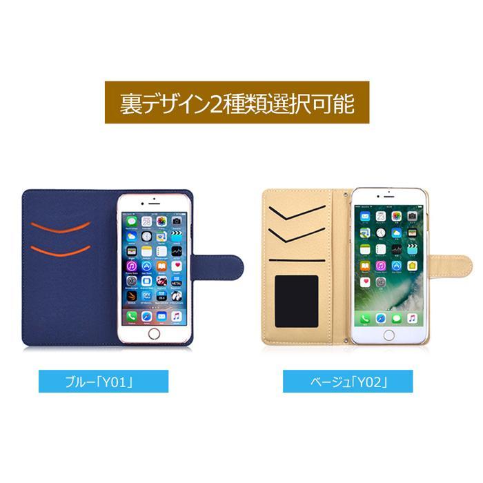 iphoneケース スタンドにもなる片面手帳型 かわいいパグ(フォーン&黒パグ)(ぱぐ グッズ)|pugbiiki|04