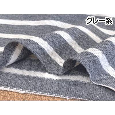 ニット生地 20/双糸天竺:マリンボーダー|pugcabin|06