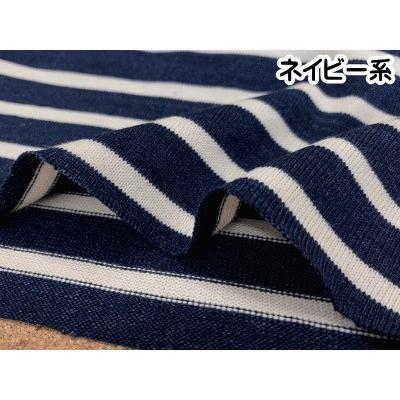 ニット生地 20/双糸天竺:マリンボーダー|pugcabin|08