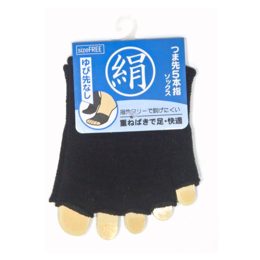 送料無料 シルク 5本指 つま先なしソックス 冷え取り靴下 絹 男女兼用 靴下 ソックス レディース靴下 メンズ靴下 4891450-6131-2|puick|04