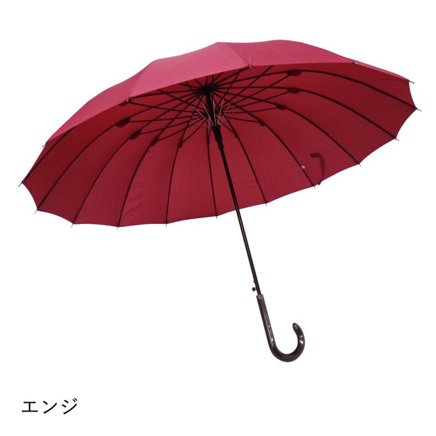 送料無料 長傘 60cm 16本骨 晴雨兼用 雨傘 婦人 紳士 レディース メンズ 和風傘 傘袋付き 雨に濡れると桜が浮き出る柄 通学 桜 和柄 通勤 ジャンプ式 ワンタッチ puick 11