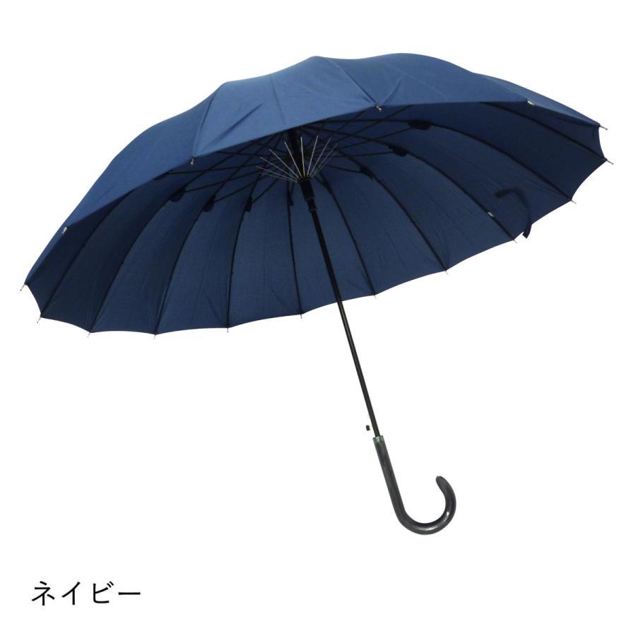 送料無料 長傘 60cm 16本骨 晴雨兼用 雨傘 婦人 紳士 レディース メンズ 和風傘 傘袋付き 雨に濡れると桜が浮き出る柄 通学 桜 和柄 通勤 ジャンプ式 ワンタッチ puick 12