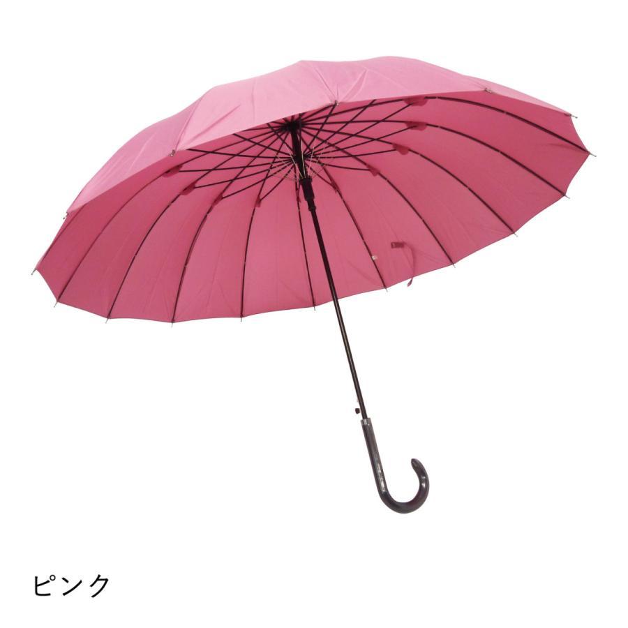 送料無料 長傘 60cm 16本骨 晴雨兼用 雨傘 婦人 紳士 レディース メンズ 和風傘 傘袋付き 雨に濡れると桜が浮き出る柄 通学 桜 和柄 通勤 ジャンプ式 ワンタッチ puick 08