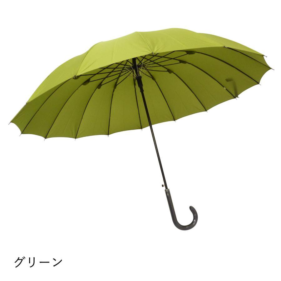 送料無料 長傘 60cm 16本骨 晴雨兼用 雨傘 婦人 紳士 レディース メンズ 和風傘 傘袋付き 雨に濡れると桜が浮き出る柄 通学 桜 和柄 通勤 ジャンプ式 ワンタッチ puick 09