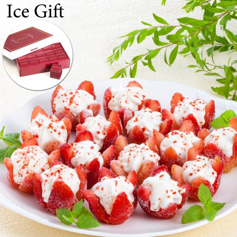 【送料無料】【ICE Gift】お花のようないちごアイス<15個入> 誕生日プレゼント お祝い 贈り物 お礼 スイーツ ギフト プレゼント 夏のひんやりスイーツ|pulchrade-shop