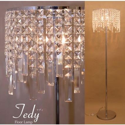 置照明 フロアランプ TEDY(3灯)TEDY F3D 送料無料