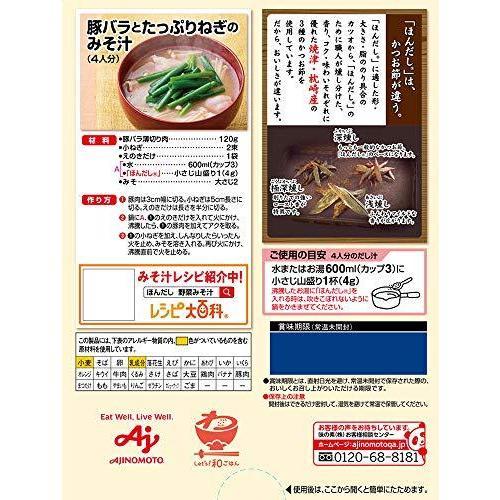 味の素 ほんだし 300g pumpkintetsuko83 03