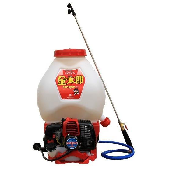 背負動力噴射機 SDP-208B 農業用 エンジン式 Mr. 金太郎 農薬 散布 動噴 噴霧器 噴霧機 消毒 除草 害虫駆除 有光工業製