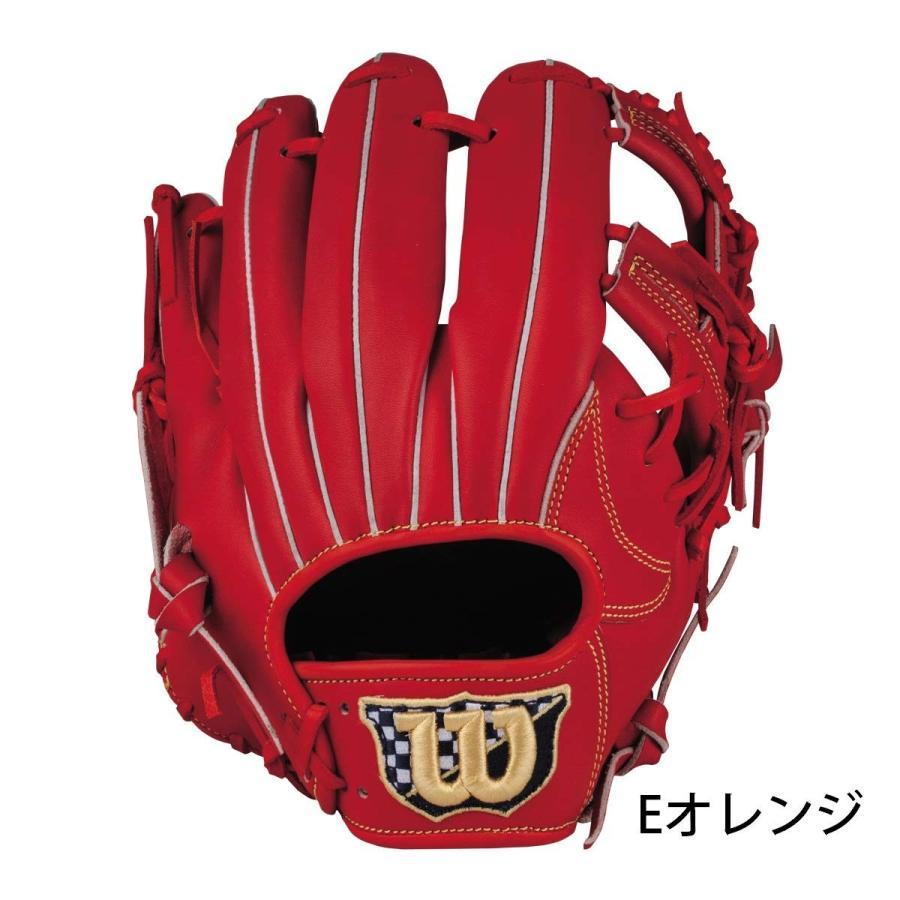 Wilson(ウイルソン) 野球 グラブ(グローブ) 硬式 用 EASY CATCH[イージーキャッチ) 内野手用 69型(大きく開き ワイドポケット