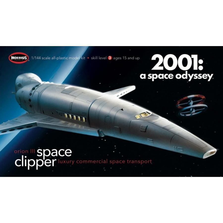 MOE2001-2R 2001年宇宙の旅 1/160 オリオン号 スペースクリッパー プラスチックモデルキット