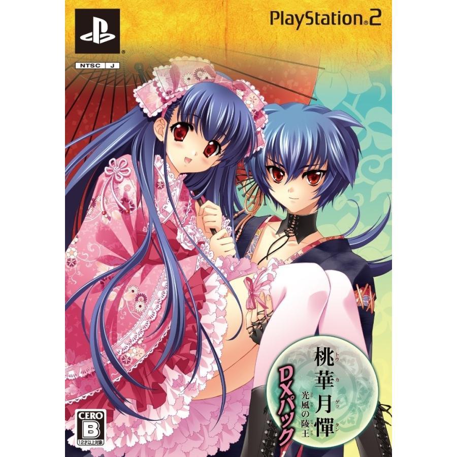 桃華月憚 -光風の陵王- DXパック - PSP|punipunimall