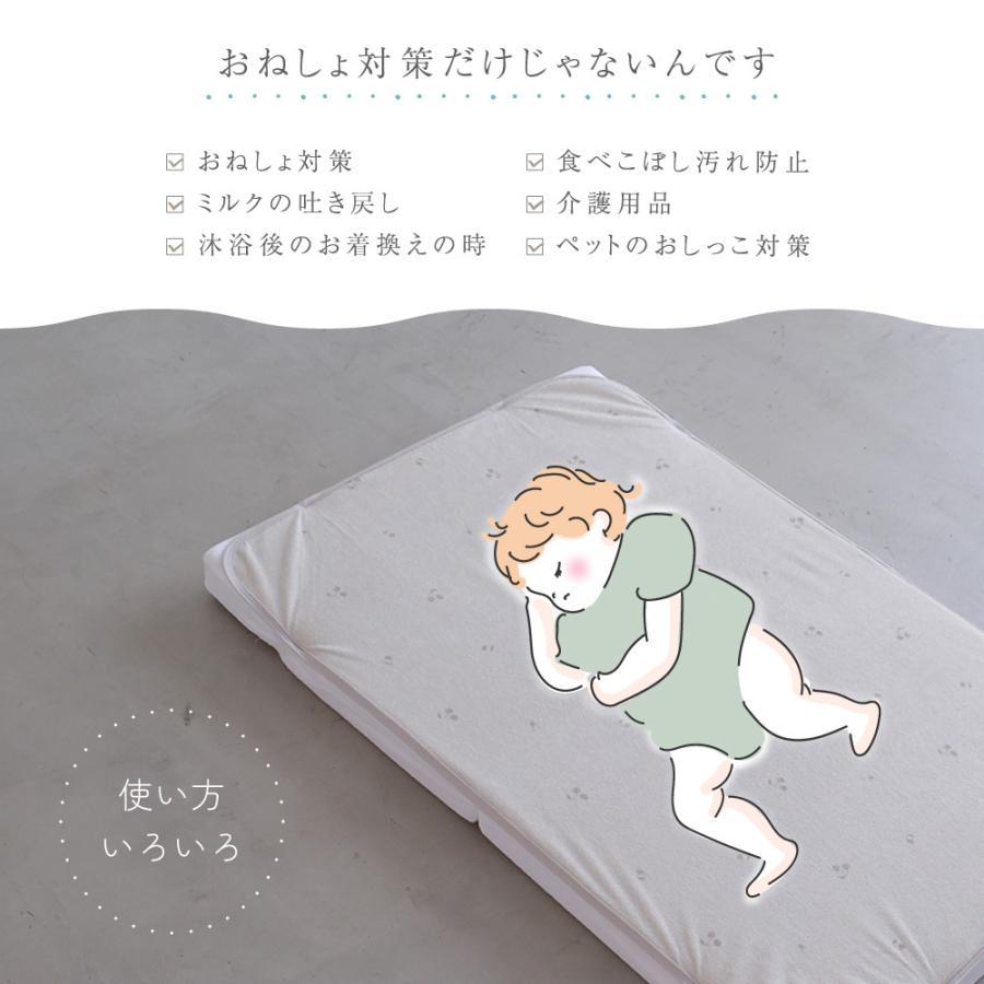 防水シーツ ベビー おねしょシーツ 70×120cm 綿100% ベビー布団 レギュラーサイズ|puppapupo|15