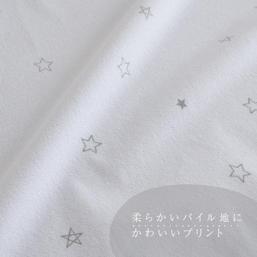 防水シーツ ベビー おねしょシーツ 70×120cm 綿100% ベビー布団 レギュラーサイズ|puppapupo|05
