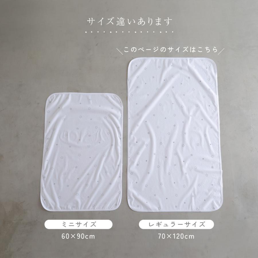 防水シーツ ベビー おねしょシーツ 70×120cm 綿100% ベビー布団 レギュラーサイズ|puppapupo|10
