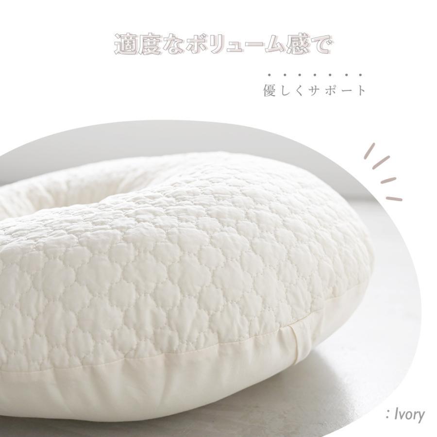 洗える 授乳クッション イブル モロッカン 綿100% 授乳 母乳 クッション 抱き枕 ママクッション|puppapupo|12