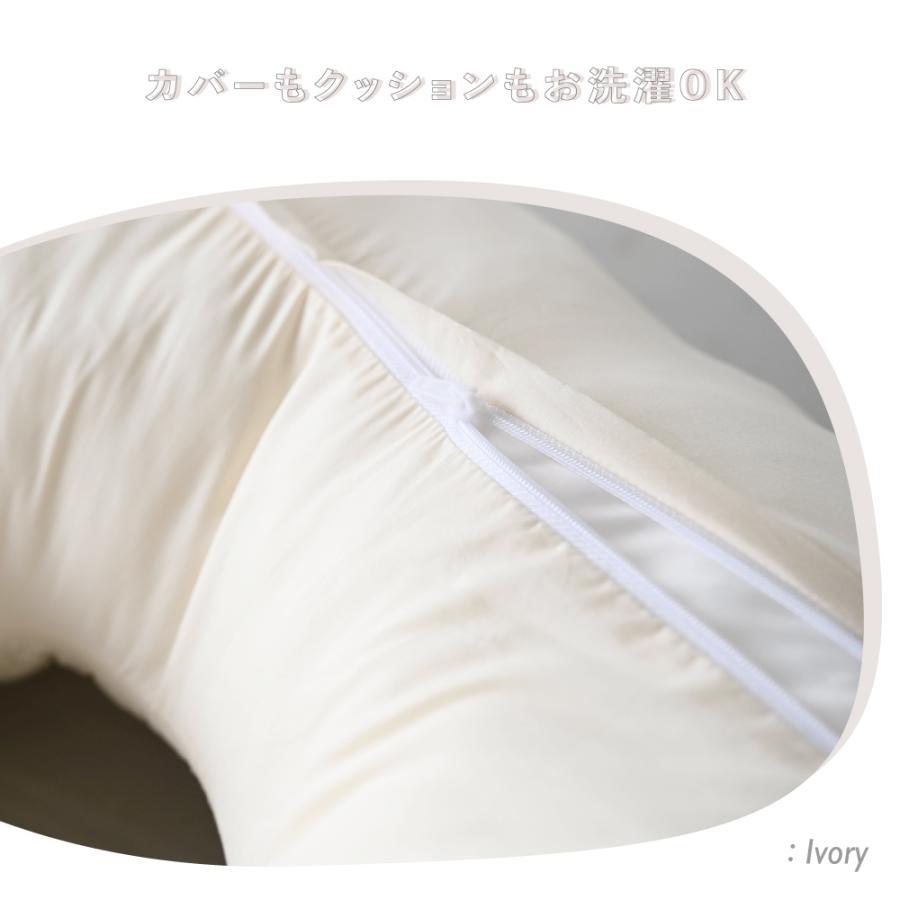 洗える 授乳クッション イブル モロッカン 綿100% 授乳 母乳 クッション 抱き枕 ママクッション|puppapupo|13