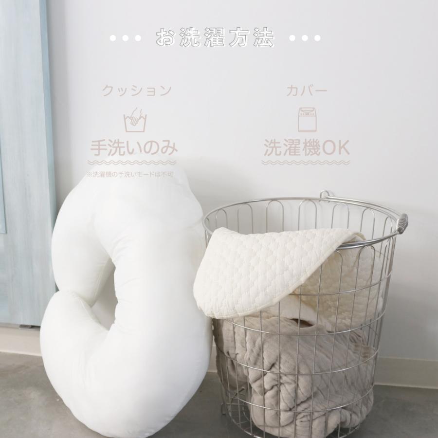 洗える 授乳クッション イブル モロッカン 綿100% 授乳 母乳 クッション 抱き枕 ママクッション|puppapupo|15