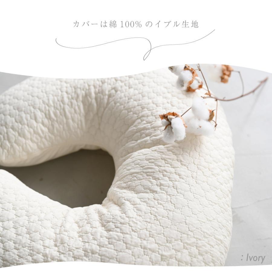 洗える 授乳クッション イブル モロッカン 綿100% 授乳 母乳 クッション 抱き枕 ママクッション|puppapupo|08