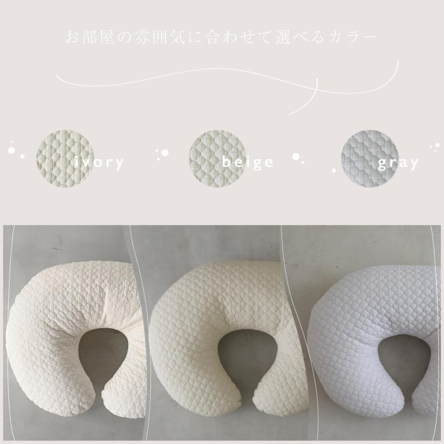洗える 授乳クッション イブル モロッカン 綿100% 授乳 母乳 クッション 抱き枕 ママクッション|puppapupo|09