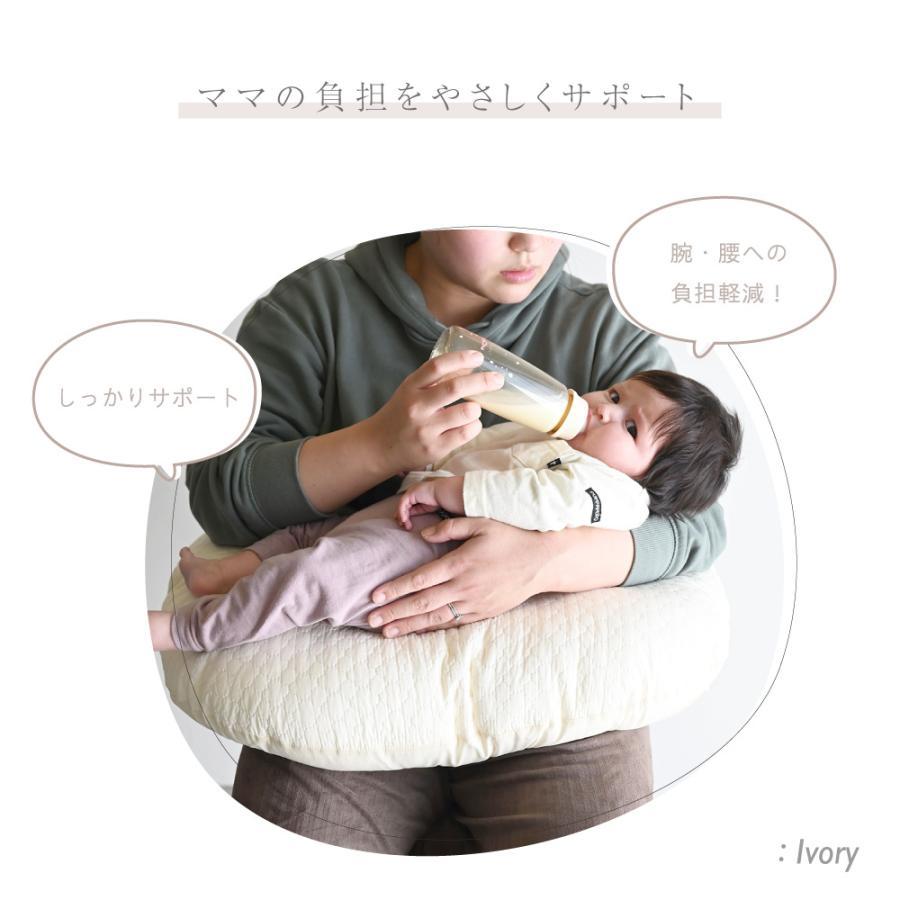 洗える 授乳クッション イブル モロッカン 綿100% 授乳 母乳 クッション 抱き枕 ママクッション|puppapupo|10