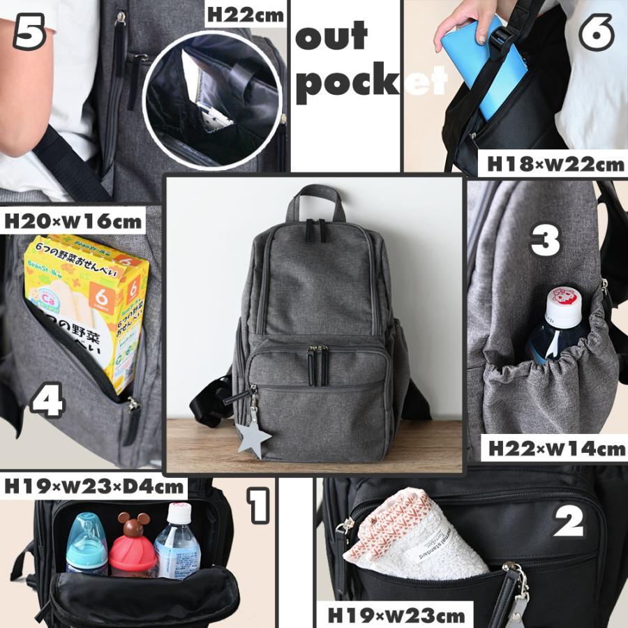 マザーズリュック リフレクタースターチャーム付き マザーズバッグ 背面ポケット 大容量 軽量 おしゃれ リュック バッグ puppapupo 11