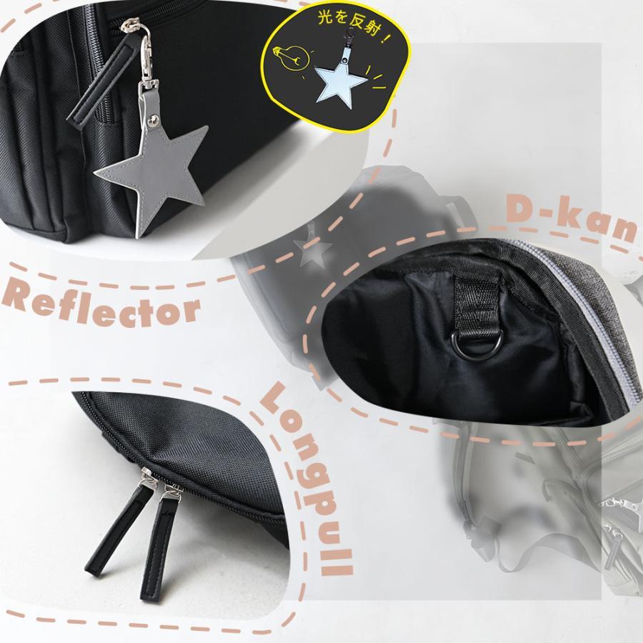 マザーズリュック リフレクタースターチャーム付き マザーズバッグ 背面ポケット 大容量 軽量 おしゃれ リュック バッグ puppapupo 13
