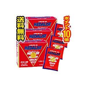 ■3個セット·送料無料·ポイント10倍■アリスト メダリスト 1L用 (28g×16袋入) 健康食品 クエン酸(ken-02585-4524402888043-3)