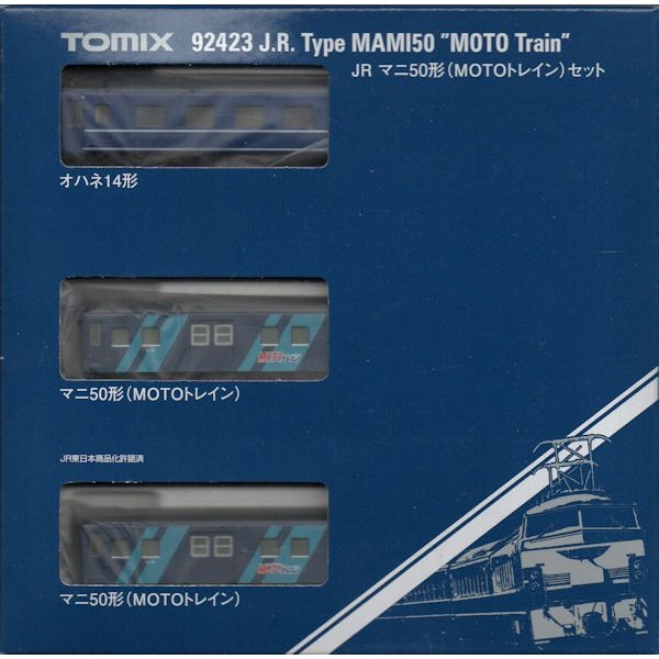 92423 J.R. Type MAMI50 MOTO Train JR マニ50形 (MOTOトレイン セット
