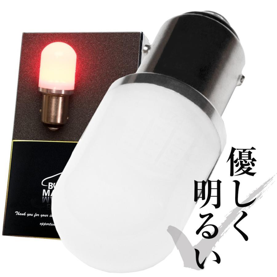 T20 ダブル LED S25 ムラなく光る ブレーキランプ 赤 レッド 白 2個 ぶーぶーマテリアル 旧型 簡易梱包|purasuwann|02