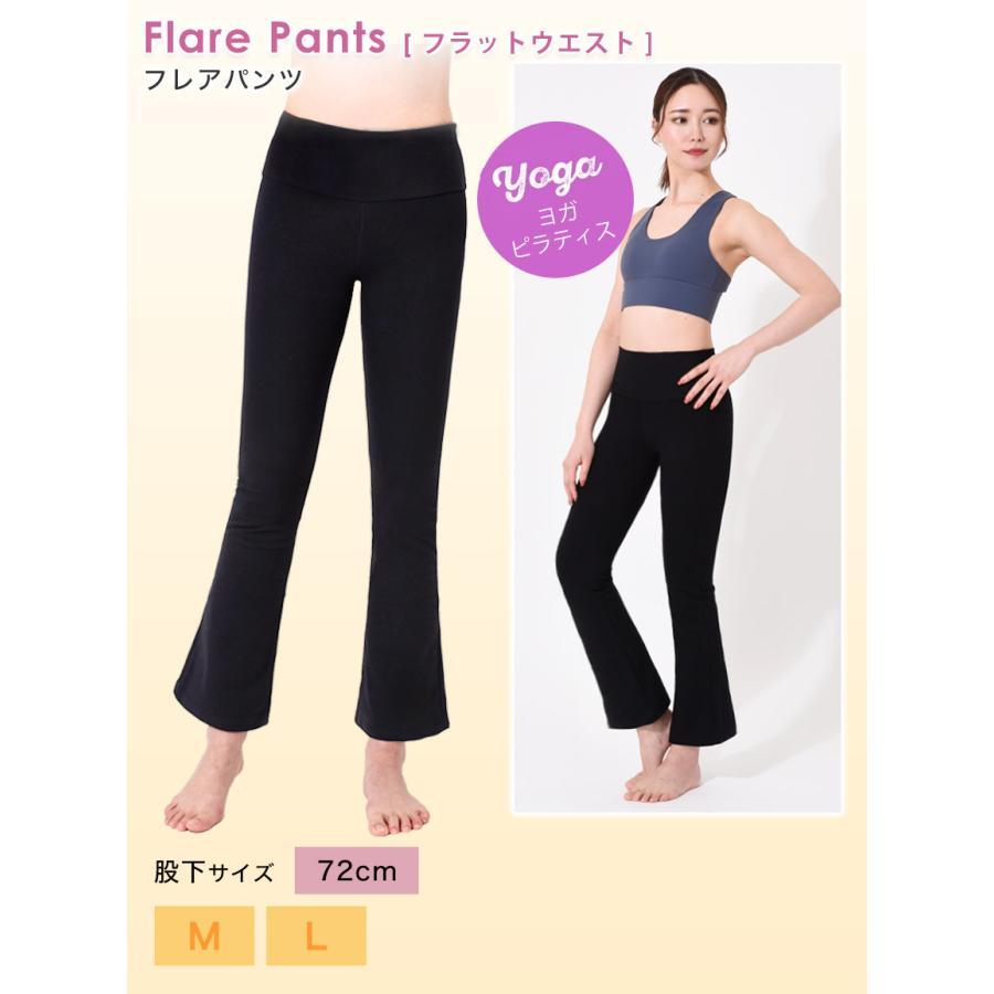 ヨガパンツ ストレッチ ホットヨガ フィットネス ダンス ボトムス 魔法の美脚パンツ 履くだけで脚が細く見える ルーパ Loopa puravida 14