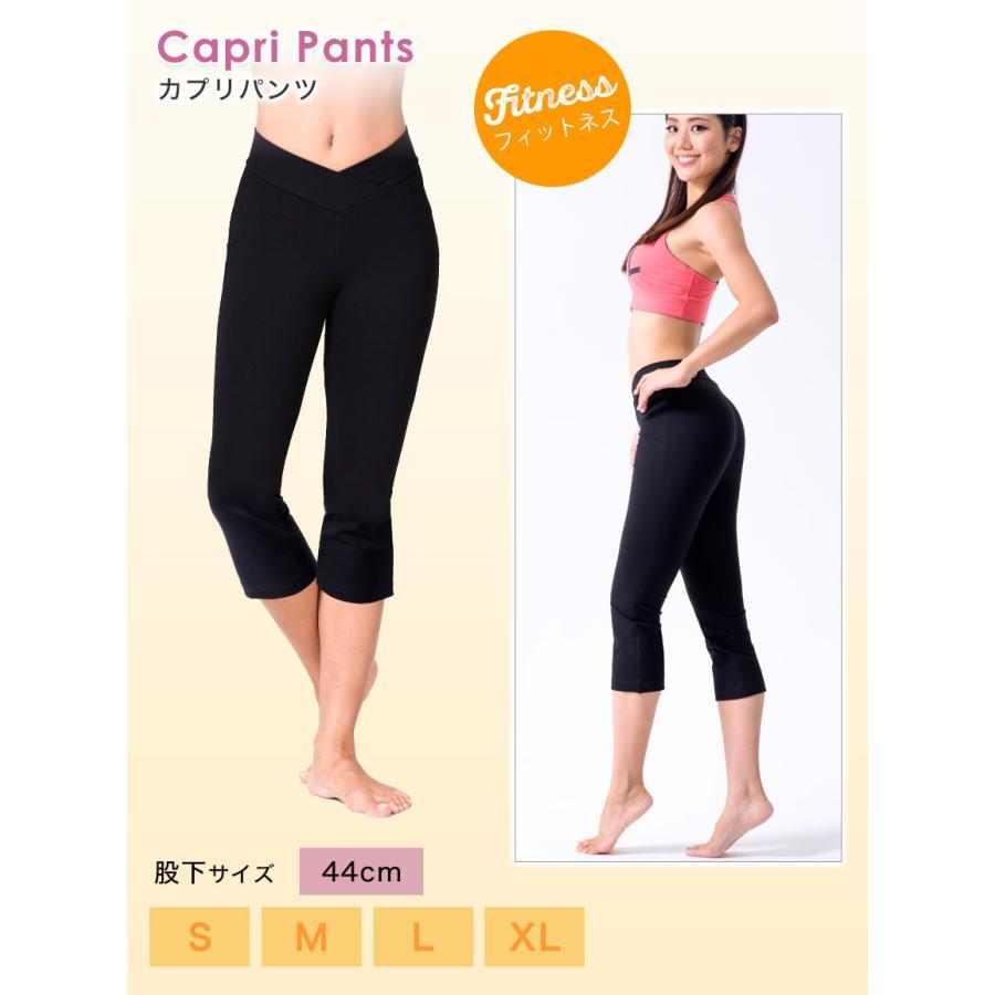 ヨガパンツ ストレッチ ホットヨガ フィットネス ダンス ボトムス 魔法の美脚パンツ 履くだけで脚が細く見える ルーパ Loopa puravida 15