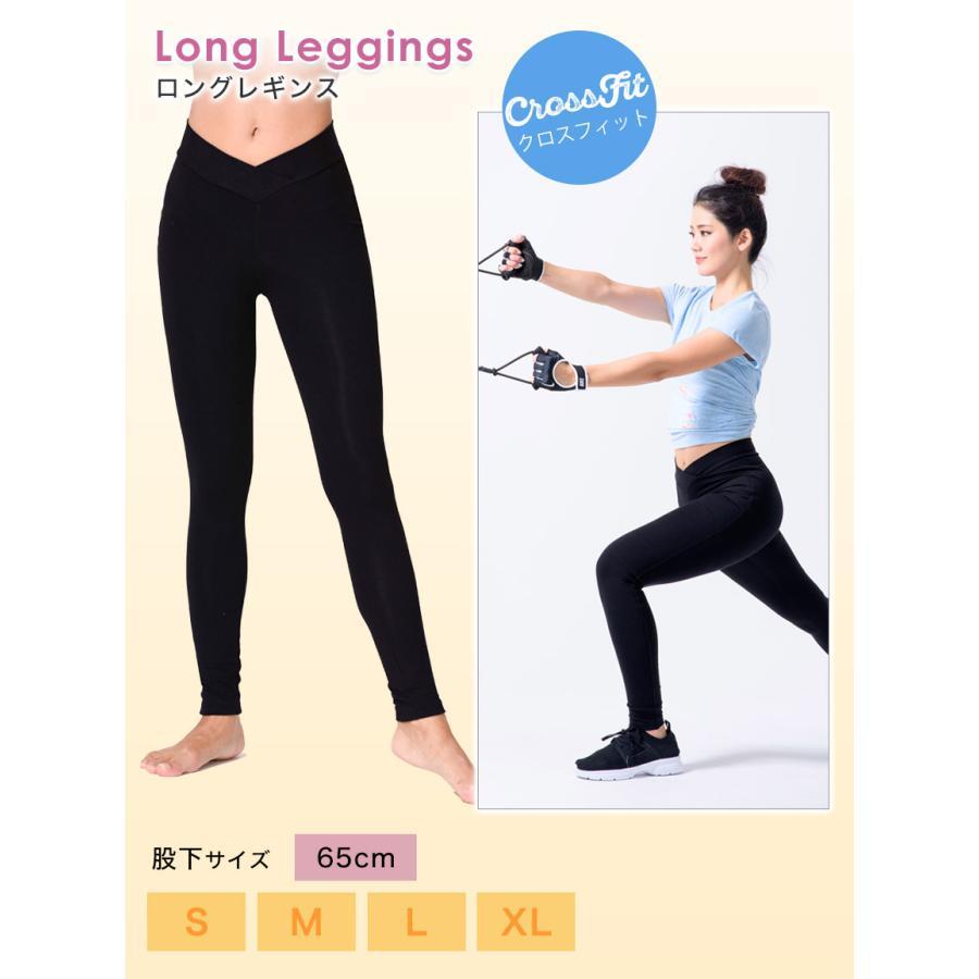 ヨガパンツ ストレッチ ホットヨガ フィットネス ダンス ボトムス 魔法の美脚パンツ 履くだけで脚が細く見える ルーパ Loopa puravida 17