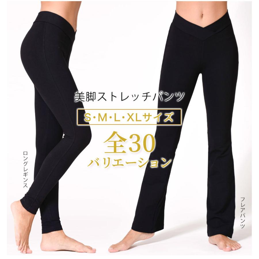 ヨガパンツ ストレッチ ホットヨガ フィットネス ダンス ボトムス 魔法の美脚パンツ 履くだけで脚が細く見える ルーパ Loopa puravida 06