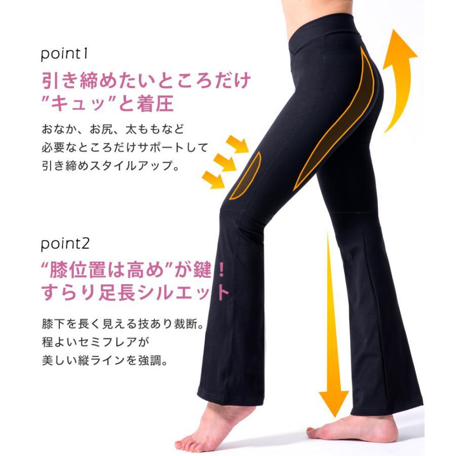 ヨガパンツ ストレッチ ホットヨガ フィットネス ダンス ボトムス 魔法の美脚パンツ 履くだけで脚が細く見える ルーパ Loopa puravida 07