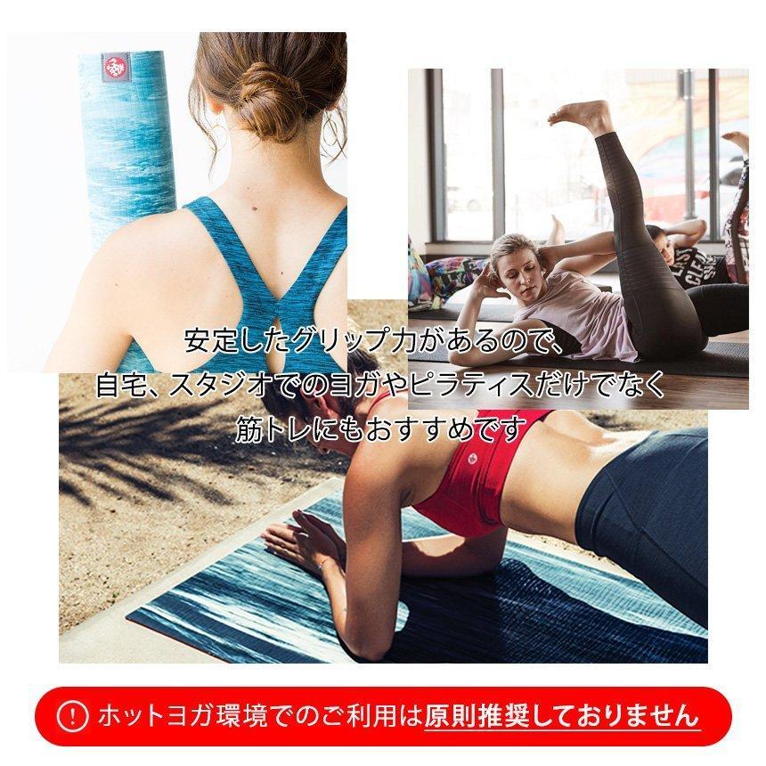 期間限定10%OFF!1年保証 ヨガマット マンドゥカ Manduka エコライト ヨガマット (4mm)  20FW 天然ゴム ピラティス 柄 トレーニング 筋トレ|puravida|17